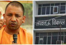 CM Yogi Adityanath has started taking the news of big officers.