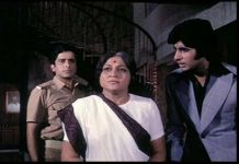 Bollywood's mother Nirupa Roy's sons over property dispute