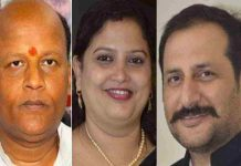 On the complaint of MLC wife, BJP MLAs slapped their own vice-president