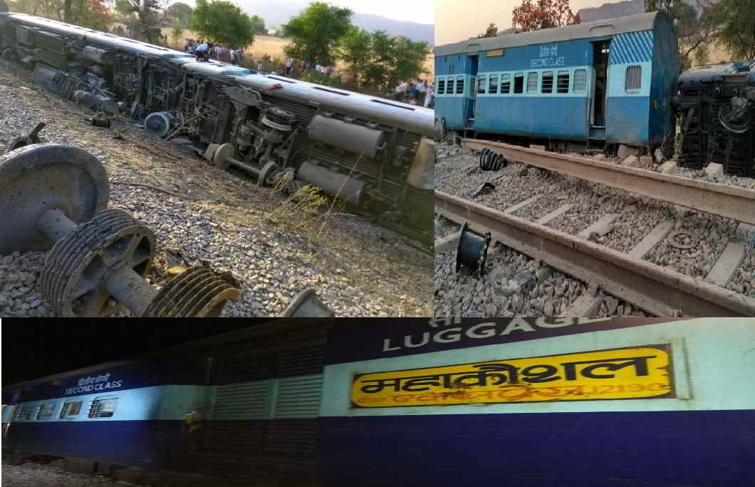 Maha Kaushal Express crashed in Mahoba