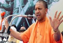First CM House will be purification then yogi get entry in CM house