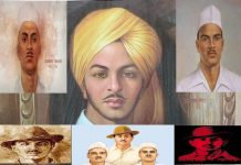 On the martyr day, country recalled their heroes