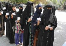 BJP raised question on Women wearing veils to vote