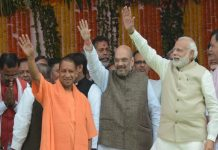 Yogi reached Delhi, discussion will be on division of seat with Shah and PM