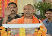 Namaj and Surya Namaskar are similar said Yogi