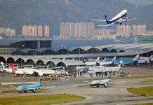 New airport will built in noida :CM Yogi