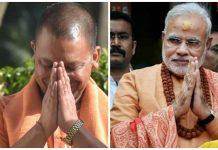 PM Modi's Nine Ratnas will monitor the functioning of Yogi