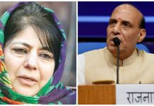 Center has gives Rs 19,000-crore fund to Jammu and Kashmir
