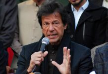 Received 10 billion rupees offer for staying silent in Panama scam- Imran Khan