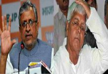 After the soil scam, Modi again surrounded Lalu with new allegations