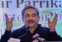 Goa Chief Minister Manohar Parrikar left the Ministry of Defense, know why?
