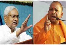 Nitish Kumar & CM Yogi
