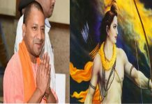 Ayodhya people will once again see Ram Leela in ayodhya
