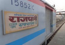 Robbery in Rajdhani Express, Dacoits tried to fight with passengers