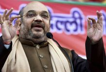 Amit Shah on Jammu tour, today is Shah's second day in Jammu