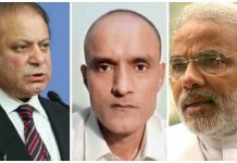 Government's 14th attempt failed in Kulbhushan case