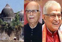 13 leaders of BJP and Vishwa Hindu Parishad will be sued under criminal conspiracy