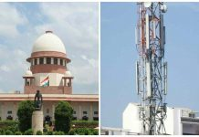 SC directed the closure of the tower on the petition of cancer patient