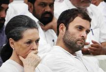Sonia not given answer to Rahul's decision to become party president Question Mark
