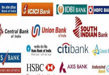 Banks have made it mandatory for all the account holders to self attested