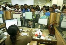 bank data of the account holders was being sold for only twenty paise
