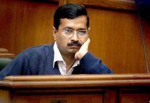 Kejriwal said election comission Dhritarashtra, BJP lodged complaint