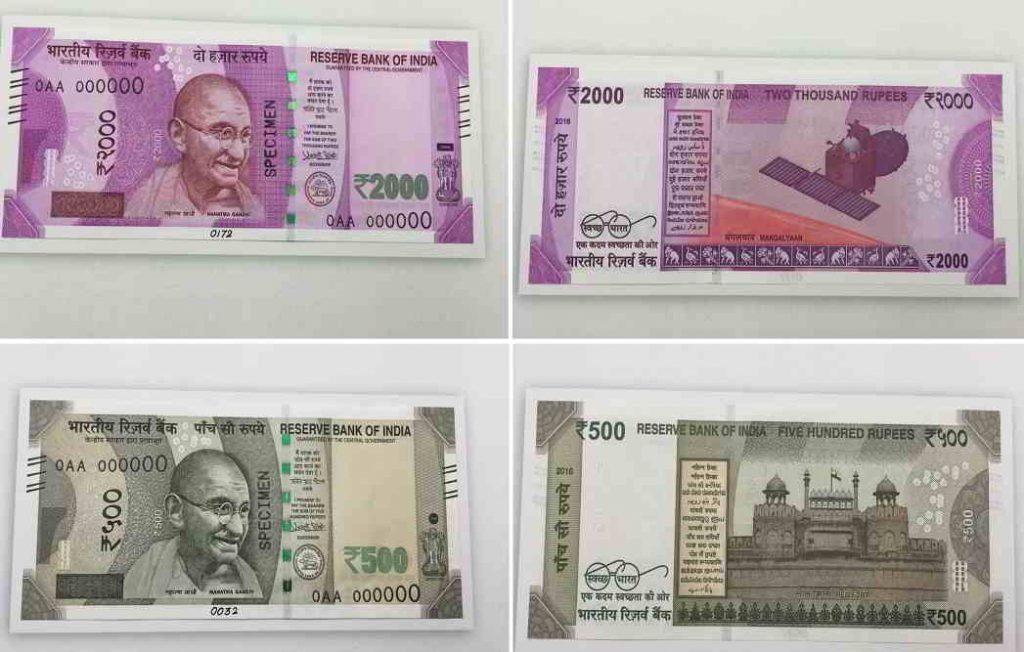 200 रुपये का नोट लाने की तैयारी में