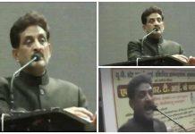 Hafiz Usman surprised people by shouting Jai Shri Ram