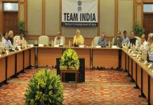 meeting of the governing council of the policy commission will be chaired by the PM on April 23