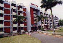 Nagpur MLA's hostel