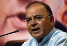 Government would not impose taxes on agricultural income said arun jaitley