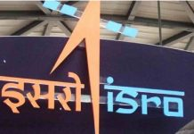 ISRO has launch South Asia satellite