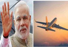 Prime Minister Narendra Modi is on a tour of Himachal Pradesh from today
