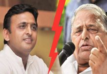 Samajwadi Party can soon change the face of its organization