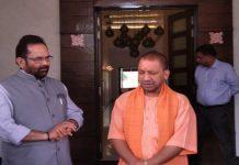 BJP prepared Triple -T Formula for UP