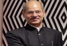 Anil Dave