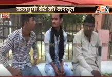 In Banda sons attempt mother's murder for rupees