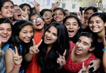 Bihar Board declared the results of 12th , see here
