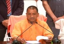 No discrimination in vaccine and hat in the state: Yogi Adityanath