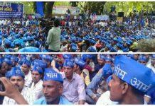Bhima Army's big demonstration on Jantar-Mantar, many veterans supported