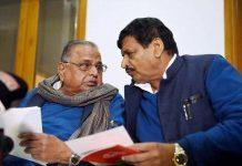 Shivpal will create samajwadi secular morcha, Mulayam will be president