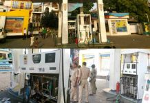 Petrol pump owner on strike in protest against STF action in Lucknow