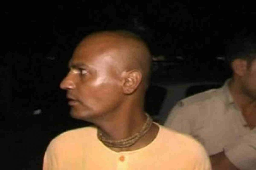Pakistani man