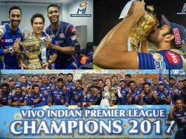 Mumbai Indians with IPL trophy