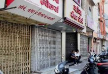 Mathura massacre:Angered by the law and order jewellry traders strike