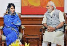 Mahbuba-bidding on Kashmir- Only PM Modi can remove this swamp