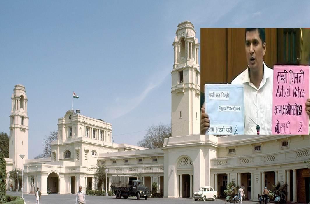 In Delhi Vidhansabha Special session excluding scandal allegations, EVM's issue raised