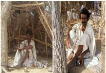 The strange order of the Panchayat, Bind the husband to the tree, Slap order