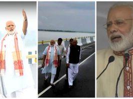 PM inaugurates 'Bhupen Hazarika' bridge, given credit to Atal ji