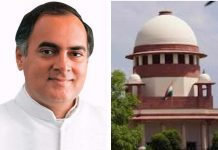 Need for more investigation in Rajiv Gandhi assassination case - Supreme Court